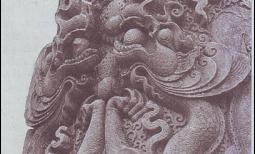 Về cây cột đá Chùa Dạm