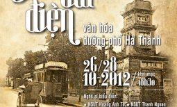 Xẩm tàu điện – Văn hóa đường phố Hà Thành