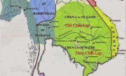Quan hệ của Chân Lạp và Xiêm (Siam) thế kỷ VII-XVI
