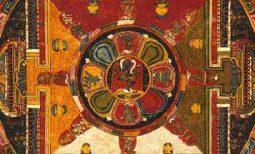 Tìm Hiểu về Mạn-đà-la: Phương tiện Tu Học Đầy Tính Nghệ Thuật của Mật tông Tây Tạng