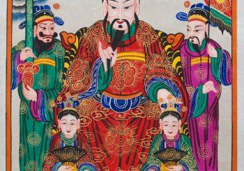(Tiếng Việt) Tọa đàm: Đức Thánh Trần trong tâm thức văn hóa, tín ngưỡng người Việt