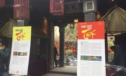 """Triển lãm """"Ban Thờ ngày Tết"""" tại Đình Kim Ngân (42 Hàng Bạc)"""