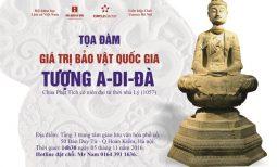 """Triển lãm """"Di sản Việt Nam – Góc nhìn mới"""""""
