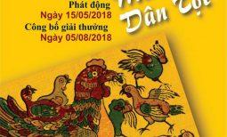 """THỂ LỆ CUỘC THI """"BÉ VẼ MÀU DÂN TỘC"""" NĂM 2018"""
