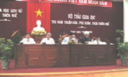 (Tiếng Việt) Tưởng nhớ công lao của vua Trần Nhân Tông và công chúa Huyền Trân